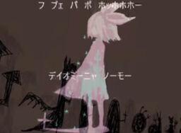 """Image of """"まおうさまのうた (Maousama no Uta)"""""""