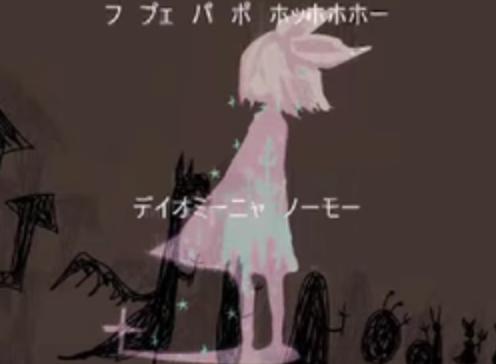 まおうさまのうた (Maousama no Uta)