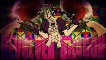 """Image of """"リボルバードラゴン (Revolver Dragon)"""""""