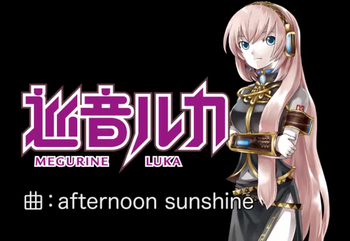 "Image of ""Afternoon sunshine"""