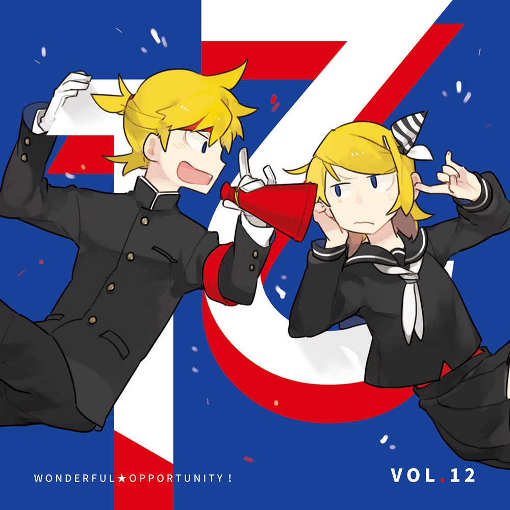 Wonderful★Opportunity! vol.12 (ワン★オポ!vol.12)