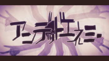 "Image of ""アンデッドエネミー (Undead Enemy)"""