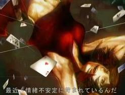 Ace Killer '69