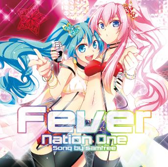 Fever (album)