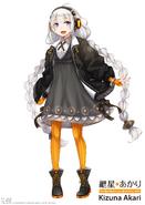 Vocaloid akari