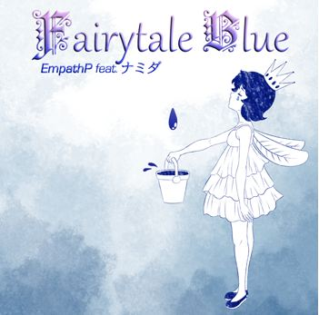 Fairytale Blue