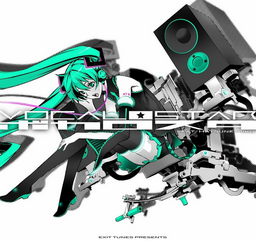"Image of ""EXIT TUNES PRESENTS Vocalostar feat. 初音ミク"""