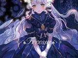 Freesia (album)