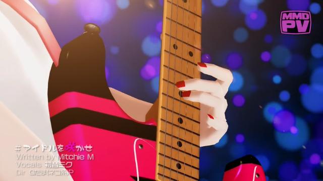 アイドルを咲かせ (Idol o Sakase)