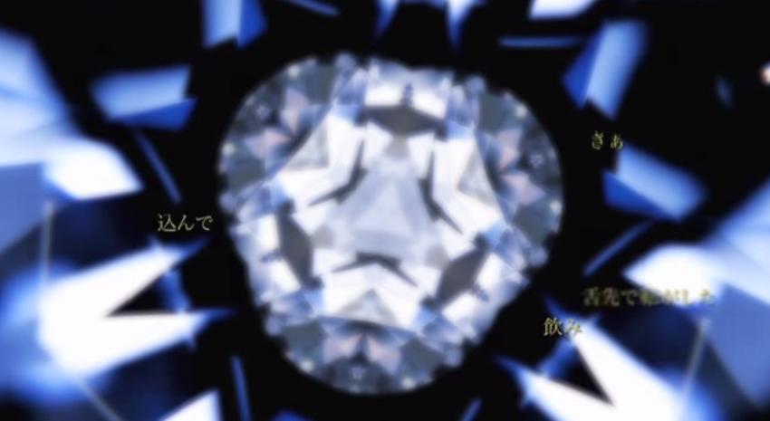 Jewel/Umetora