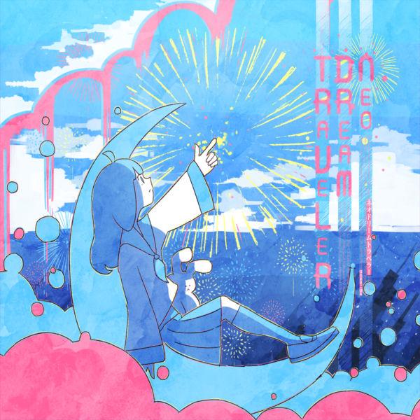 ネオドリームトラベラー (Neo Dream Traveler)