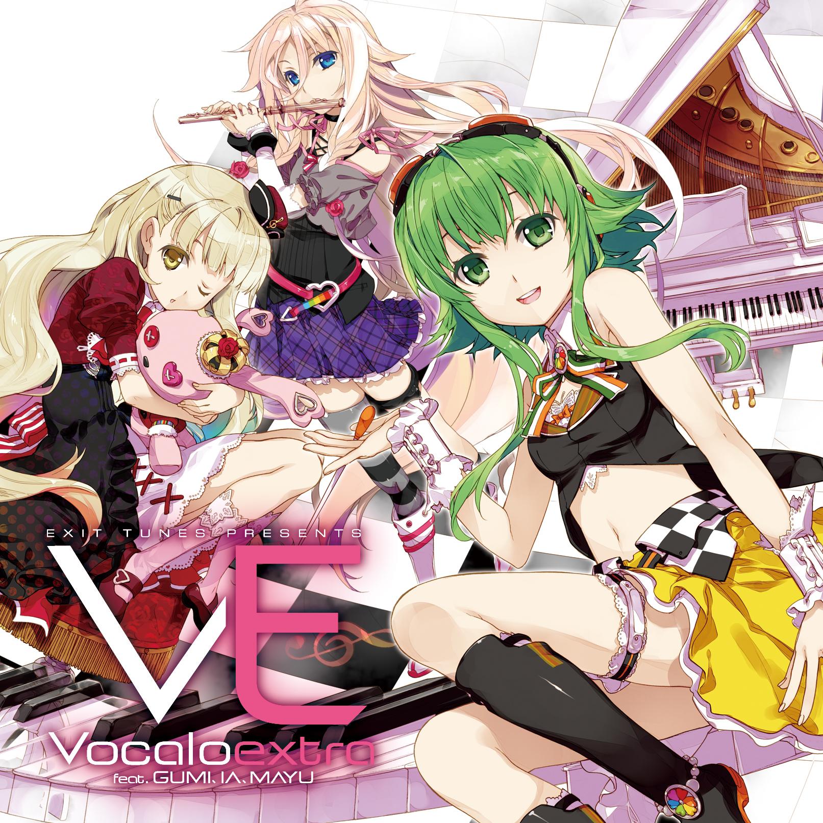 EXIT TUNES PRESENTS Vocaloextra feat. GUMI、IA、MAYU
