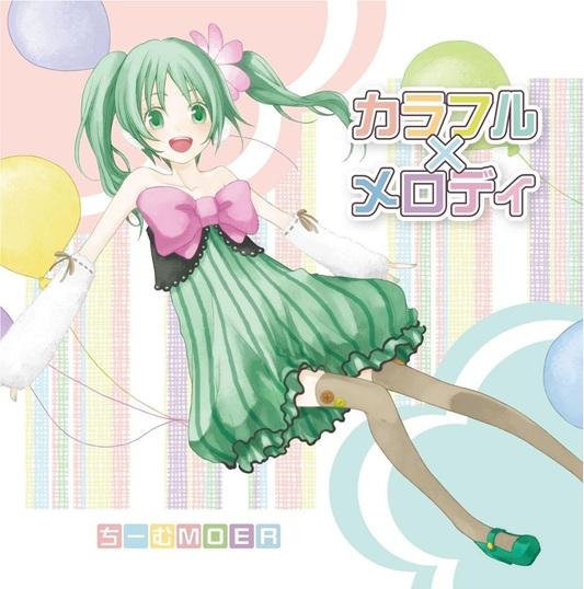 カラフル×メロディ (Colorful × Melody) (album)