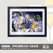 Quad live tour framed print