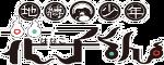 Logo 105
