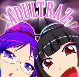 """Image of """"ADULTRAZ"""""""