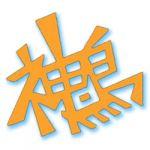 Raimei-P (cos k)