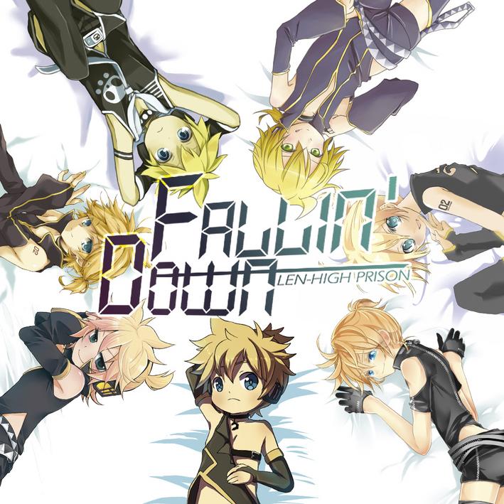 Fallin' Down - Album