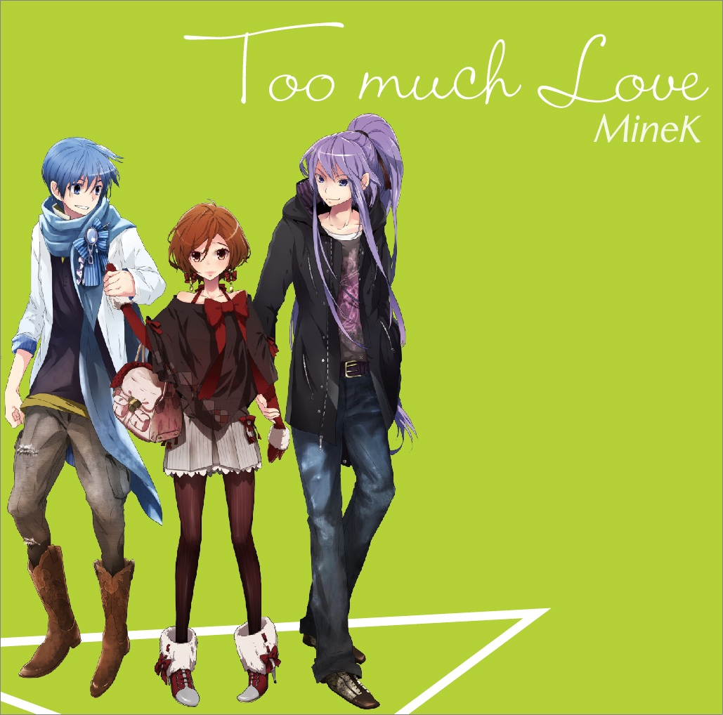 Too much Love (Album)