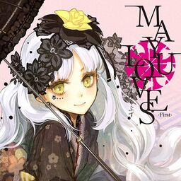 "Image of ""MAYU LOVES -First-"""