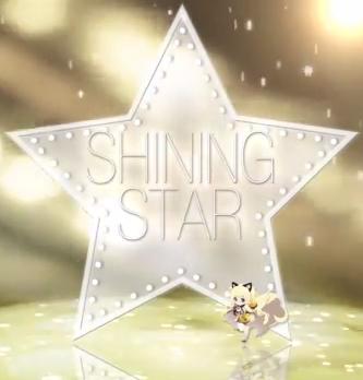 Shining Star/Atom