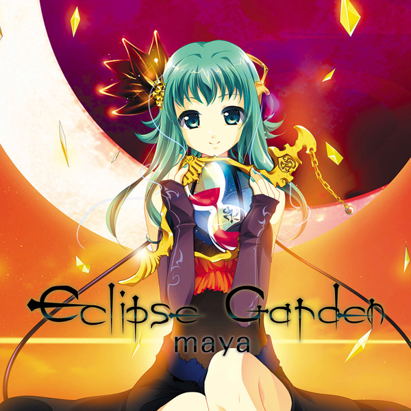Eclipse Garden (Album)