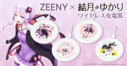 ZEENY x Yuzuki Yukari Wireless Charger