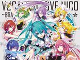 V love 25 -Brave Heart-