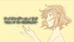 ナイチンゲールノウタ (Nightingale no Uta)