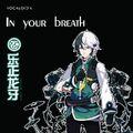In your breath longya