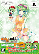 Megpoid the music limited edition game cover