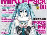 ミクパック (MIKU-Pack)