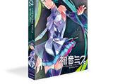Hatsune Miku V3 English