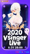 Vsinger live 2020 yanhe promo