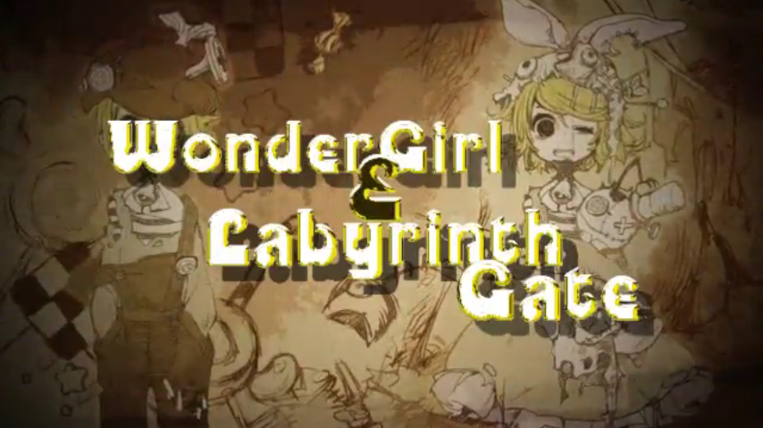 ワンダーガールとラビリンスゲート (Wonder Girl to Labyrinth Gate)
