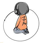 Ichika