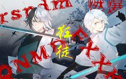 "Image of ""狂徒 (Kuángtú)"""