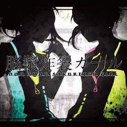 Nou shou sakuretsu girl album2