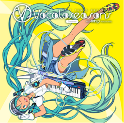 "Image of ""EXIT TUNES PRESENTS Vocaloseasons feat. 初音ミク ~Summer~"""