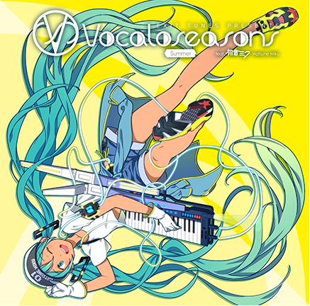 EXIT TUNES PRESENTS Vocaloseasons feat. 初音ミク ~Summer~