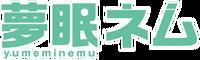 Yumemi Nemu logo.png