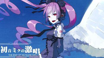 "Image of ""初音ミクの激唱 (Hatsune Miku no Gekishou)"""