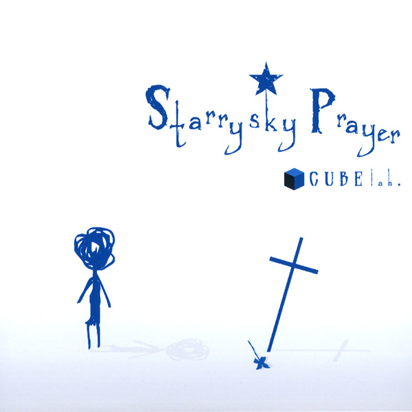Starrysky prayer
