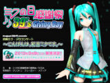 Miku no Hi Kanshasai 39's Giving Day