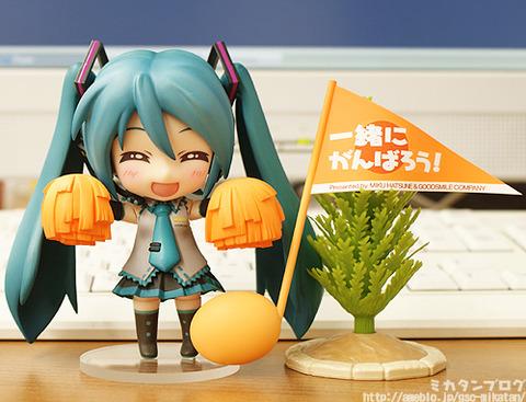 Cheerful JAPAN!