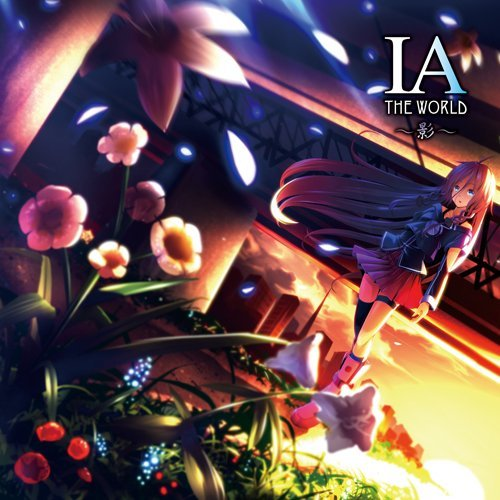 IA THE WORLD ~影~ (Kage)