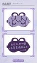 Tianyi lavendar masks