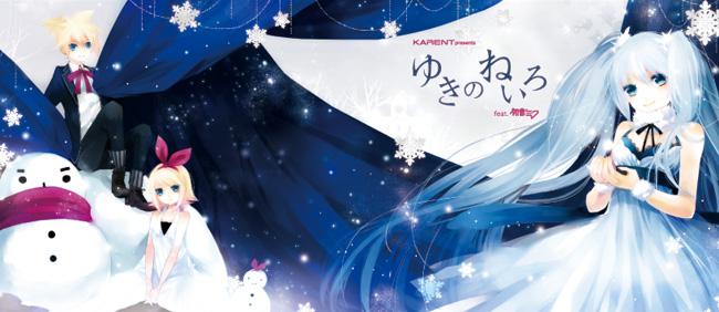 KARENT presents Yuki no Neiro feat. Hatsune Miku (KARENT presents ゆきのねいろ feat. 初音ミク)