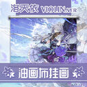 Tianyi violin wallscroll