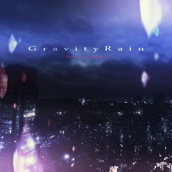 GravityRain